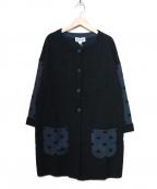 Jocomomola(ホコモモラ)の古着「圧縮ジャガートノーカラージャケット」|ネイビー