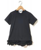 COMME des GARCONS COMME des GARCONS(コムデギャルソン コムデギャルソン)の古着「裾フリルポリジャージーカットソー」|ブラック