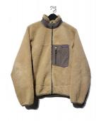 Patagonia(パタゴニア)の古着「USA製 クラシック レトロX ジャケット」 アイボリー