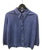 ()の古着「マルジェラ期 コットンニットシャツ」|ネイビー