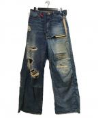 Maison MIHARA YASUHIRO(メゾン ミハラヤスヒロ)の古着「21ss ドローコードカッティングデニムパンツ」|ブルー