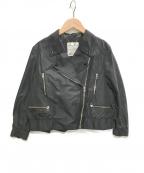 MUVEIL(ミュベール)の古着「シルクブレンドライダースジャケット」|ブラック