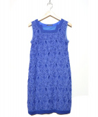VIVIENNE TAM(ヴィヴィアン・タム)の古着「切替ジャージーワンピース」|ブルー