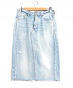 DEUXIEME CLASSE(ドゥーズィエムクラス)の古着「ダメージ加工デニムスカート」