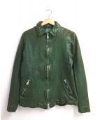 ISAMU KATAYAMA BACKLASH(イサムカタヤマ・バックラッシュ)の古着「製品染め襟付レザージャケット」|グリーン