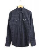 lucien pellat-finet(ルシアンペラフィネ)の古着「スカル刺繍ストライプシャツ」 ネイビー