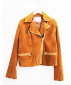 PalinkA(パリンカ)の古着「ピッグスウェードライダースジャケット」|ブラウン