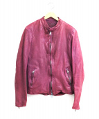 ISAMU KATAYAMA BACKLASH(イサムカタヤマバックラッシュ)の古着「製品染めレザーライダースジャケット」|パープル