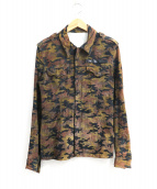 ISAMU KATAYAMA BACKLASH(イサムカタヤマバックラッシュ)の古着「ピッグスウェード製品洗いシャツ」|ブラウン