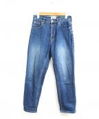 SERGE de bleu(サージ デ ブルー)の古着「ハイウエストクロップドジーンズ」|インディゴ