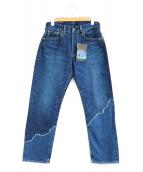 BRU NA BOINNE(ブルーナボイン)の古着「コンバートデニム」|インディゴ