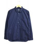COMME des GARCONS HOMME DEUX(コムデギャルソン オム ドゥ)の古着「レギュラーカラーシャツ」|ネイビー