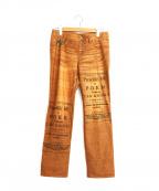 CASTELBAJAC(カステルバジャック)の古着「転写レギンスパンツ」|ブラウン