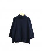 SACRA(サクラ)の古着「ボトルネック裾フレアウールプルオーバー」|ネイビー