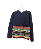 COMME des GARCONS SHIRT(コムデギャルソンシャツ)の古着「Fully Fashioned Knit」|ブラック