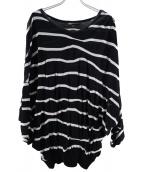 Y-3(ワイスリ)の古着「oversized wavy striped sweater」|ブラック