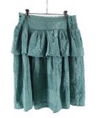 LIMI feu(リミフゥ)の古着「カットワーク刺繍フリルスカート」|ミントグリーン