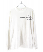 COMME des GARCONS SHIRT × Supreme(コムデギャルソン×シュプリーム)の古着「コラボL/S TEE」 ホワイト