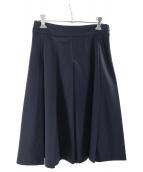 JIL SANDER NAVY(ジルサンダーネイビー)の古着「フレアスカート」|ネイビー
