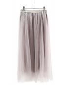 GALLARDA GALANTE(ガリャルダガランテ)の古着「チュールスカート」|スモーキーピンク