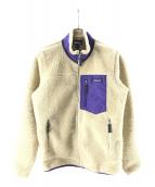 Patagonia(パタゴニア)の古着「クラシックレトロXジャケット」 ホワイト