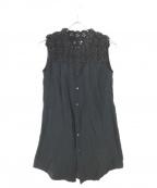 noir kei ninomiya(ノワール ケイ ニノミヤ)の古着「装飾ノースリーブワンピース」|ブラック