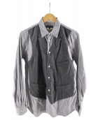 ()の古着「ベストドッキングロングスリーブシャツ」 グレー