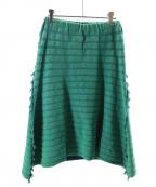 ISSEY MIYAKE FETE(イッセイミヤケフェット)の古着「デザインニットスカート」 グリーン