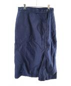 45R(フォーティファイブアール)の古着「麦サテンのワーク3スカート」|インディゴ