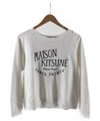 maison kitsune(メゾンキツネ)の古着「ロゴスウェット」|ホワイト