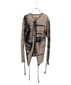 DAMIR DOMA(ダミールドマ)の古着「デザインカーディガン」|ベージュ