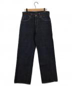 ATLAST & CO(アットラスト)の古着「シンチバック付セルビッチデニムパンツ」 インディゴ