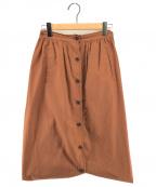 Jean Paul Gaultier FEMME(ジャンポールゴルチェ フェム)の古着「[OLD]90sデザインスカート」|ブラウン