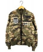 ()の古着「スタッズリバーシブルMA-1ジャケット」 カーキ