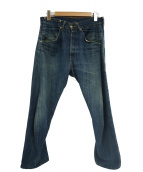 LEVIS RED(リーバイスレッド)の古着「1stスタンダードデニムパンツ」|インディゴ