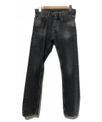 Denham(デンハム)の古着「デニムパンツ」 グレー