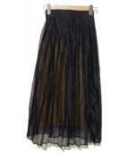 ELENDEEK(エレンディーク)の古着「レイヤードスカート」|ベージュ