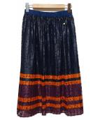 MUVEIL(ミュベール)の古着「ボーダーレーススカート」|ネイビー