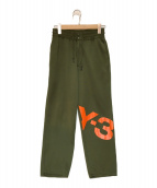 Y-3(ワイスリー)の古着「トラックパンツ」 オリーブ
