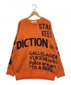 GALLIS ADDICTION()の古着「ワイドニット」|オレンジ