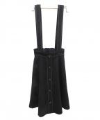 BLUE LABEL CRESTBRIDGE()の古着「サスペンダー付スカート」|ネイビー