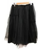 COMME des GARCONS COMME des GA(コムデギャルソン コムデギャルソン)の古着「チュールスカート」|ブラック