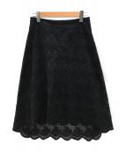 DRAWER(ドゥロワー)の古着「エンブロイダリーバックジップスカート」|ブラック