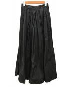 TOMORROW LAND(トゥモローランド)の古着「マイクロタフタボリュームスカート」|ブラック