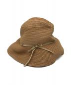 mature ha.(マチュアーハ)の古着「BOXED HAT」