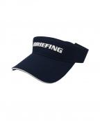 BRIEFING(ブリーフィング)の古着「ベーシックロゴサンバイザー」 ネイビー