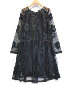 ()の古着「フローラル刺繍メッシュワンピース」|ブラック