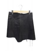 noir kei ninomiya(ノワール ケイ ニノミヤ)の古着「装飾パンチングスカート」|ブラック