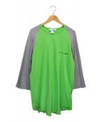 COMME des GARCONS SHIRT(コムデギャルソンシャツ)の古着「ロゴラグランTシャツ」 グリーン×グレー