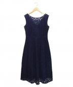 GRACE CLASS()の古着「フラワー配色刺繍ドレス」|ネイビー